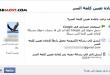 بالصور نسيت كلمة سر الفيس بوك , ماذا نفعل عند نسيان كلمه سر الفيس بوك 1315 1 110x75