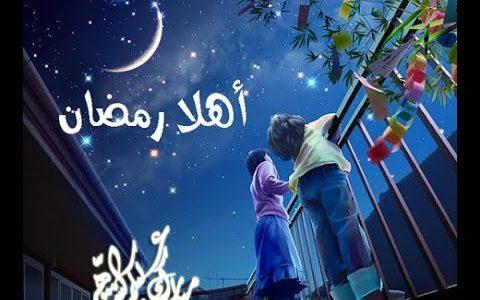 صوره اجمل صور عن رمضان , الجميلة والرائعة والمميزة