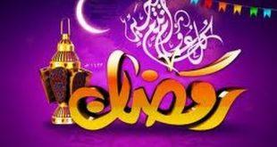 صوره خلفيات عن رمضان , جميلة جدا ورائعة