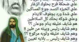 شعر عراقي حزين , صور شعر عراقي حزين جدا
