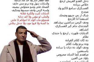 صوره قصائد هشام الجخ , اجمل قصائد وشعر هشام الجخ