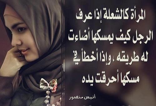 صورة شعر عن المراة , قصيدة جميلة عن المراة 2577 7
