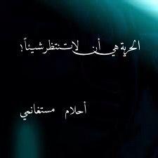 صورة خلفيات حزن , صور فيس بوك حزينة
