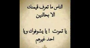 صوره اشعار حزينه قصيره , اجمل الكلمات الحزينة
