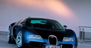 صور سيارة فخمة جدا , افخم سيارة