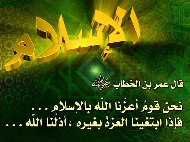 صورة صوردينيه اسلاميه , اجمل الصور الاسلامية