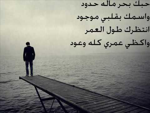صورة شعر عتاب للحبيب , كلمات عتاب قويه للحبيب