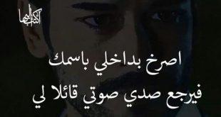 صوره خواطر حزينه , كلمات حزينه من القلب