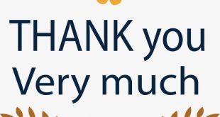 صوره كلمات شكر رائعة , اجمل كلمات للشكر والعرفان