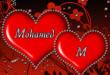 بالصور صور لاسم محمد , صور مزخرفة باسم محمد 3190 6 110x75