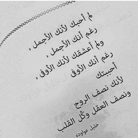 بالصور اشعار غزل قصيره , ابيات شعرية غزليه 3904 1