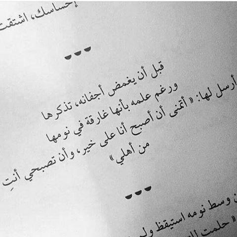 بالصور اشعار غزل قصيره , ابيات شعرية غزليه 3904 11