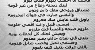 صوره اشعار غزل قصيره , ابيات شعرية غزليه