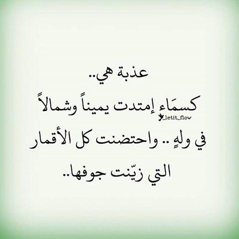بالصور اشعار غزل قصيره , ابيات شعرية غزليه 3904 2