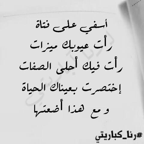 بالصور اشعار غزل قصيره , ابيات شعرية غزليه 3904 4