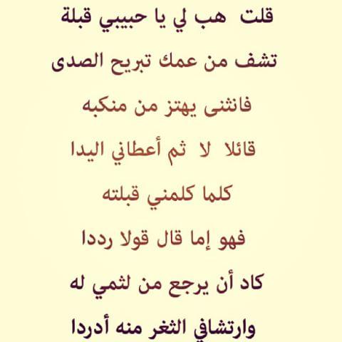 بالصور اشعار غزل قصيره , ابيات شعرية غزليه 3904 6