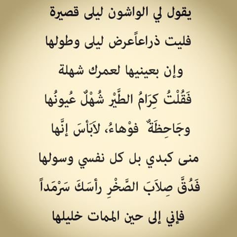 بالصور اشعار غزل قصيره , ابيات شعرية غزليه 3904 7