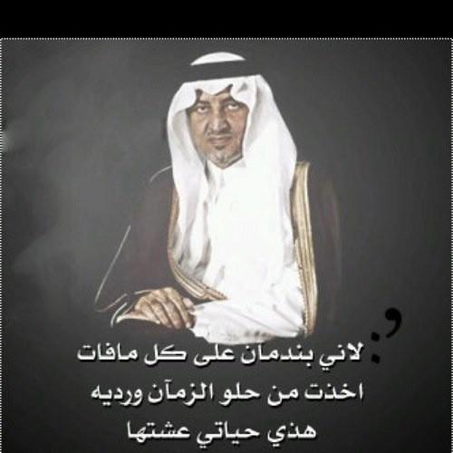 شعر خالد الفيصل الامير خالد الفيصل والحب قلوب فتيات