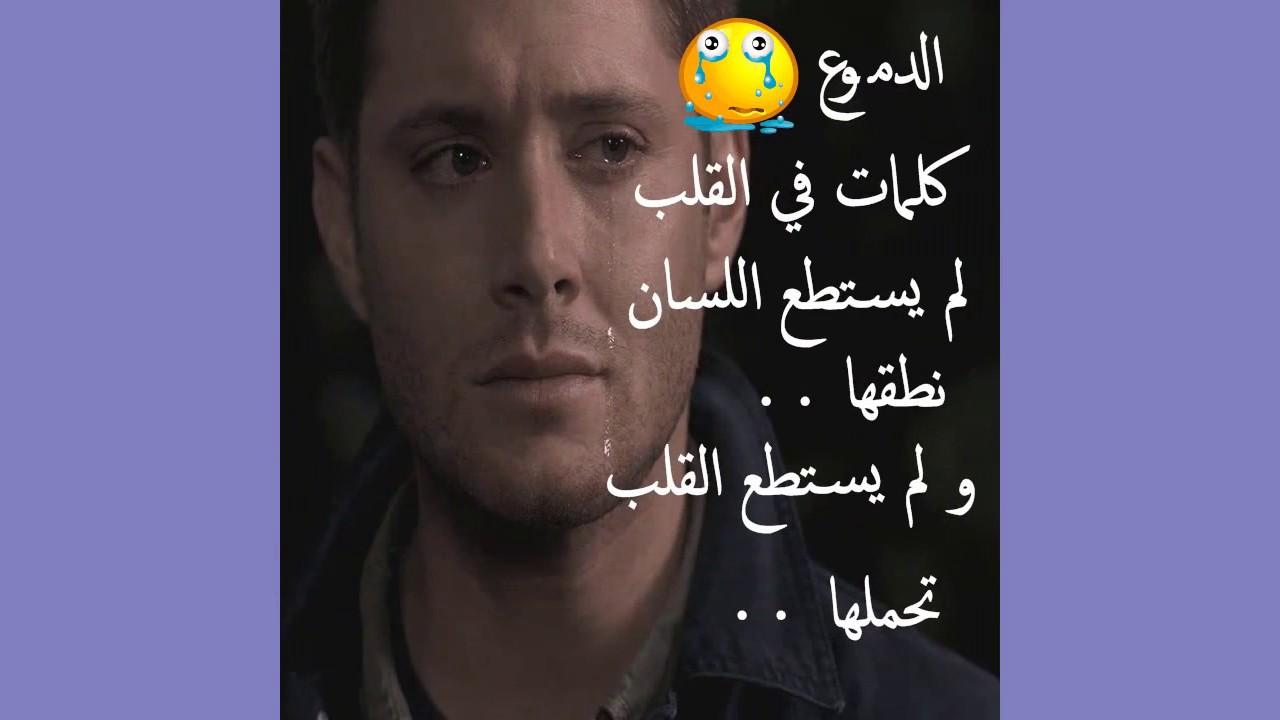 بالصور كلام حزين للحبيب , اجمد كلمة حزينة للحبيب 4339 3