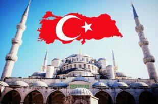 صور معلومات عن تركيا , معلومات لا يعلمها العرب عن تركيا