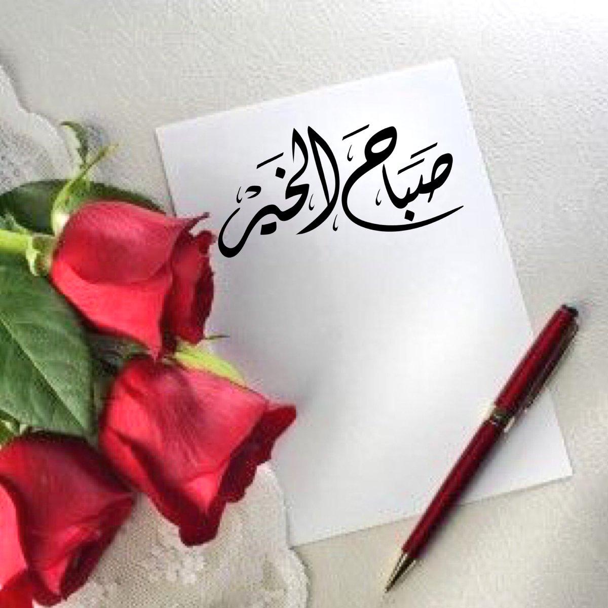 صورة احلى صباح للحبيب , اجمل رسالة صباح للحبيب