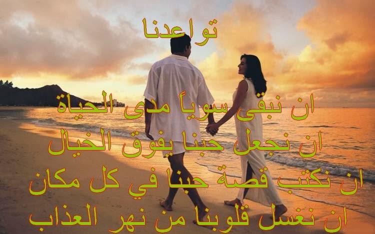 بالصور اجمل عبارات الحب والرومانسيه , اجمل صور عبارات حب رومانسيه 4504 4