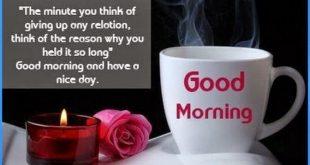صوره مسجات صباح الخير رومانسية , اجمل الصور لمسج صباح الخير رومانسية