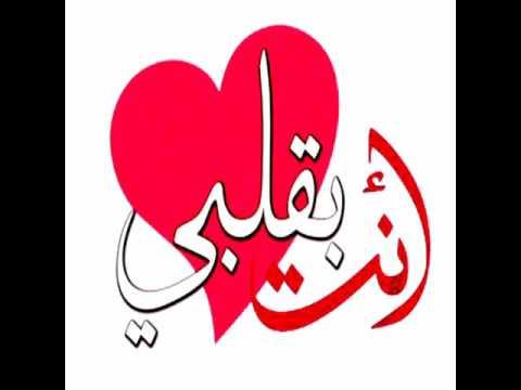 بالصور انت في قلبي , الحب مكانه في القلوب 1019 4