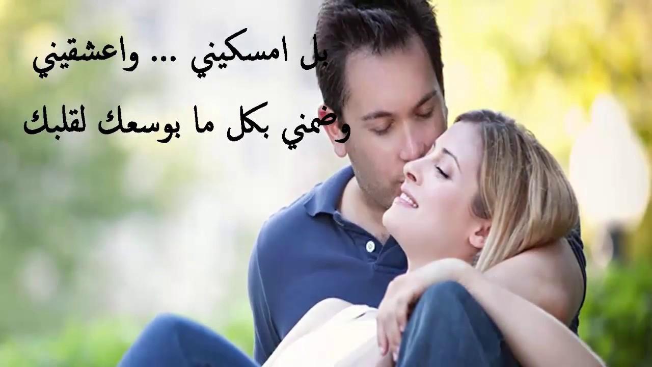 بالصور اجمل كلام غزل للحبيبة , كلمات غزل روعه للحبيبه 1059 5