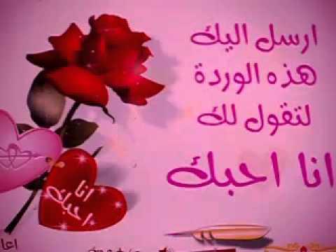 بالصور صباح الحب حبيبتي , اجمل الكلمات البسيطه للحبيبه في الصباح 1070 6