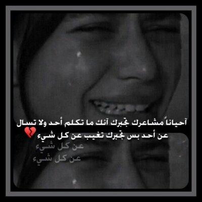 بالصور اشعار قصيره حزينه , اجمل اشعار الحزن القيمه