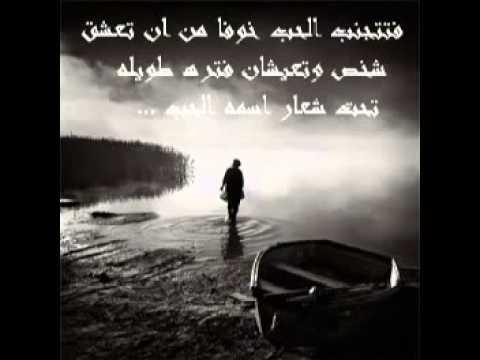 صور اشعار قصيره حزينه , اجمل اشعار الحزن القيمه