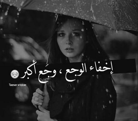 بالصور اشعار قصيره حزينه , اجمل اشعار الحزن القيمه 1080 2
