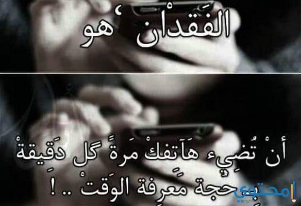 بالصور اشعار قصيره حزينه , اجمل اشعار الحزن القيمه 1080 7