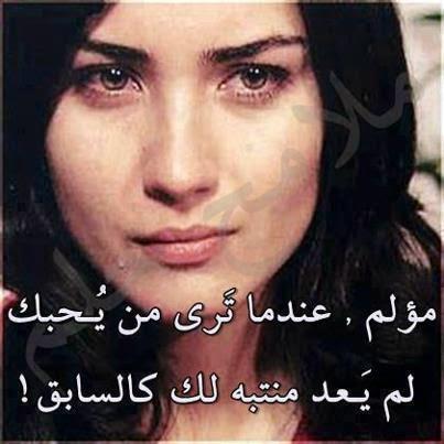 بالصور اشعار قصيره حزينه , اجمل اشعار الحزن القيمه 1080 8