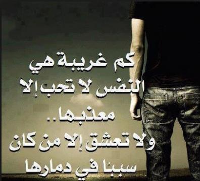 بالصور اشعار قصيره حزينه , اجمل اشعار الحزن القيمه 1080