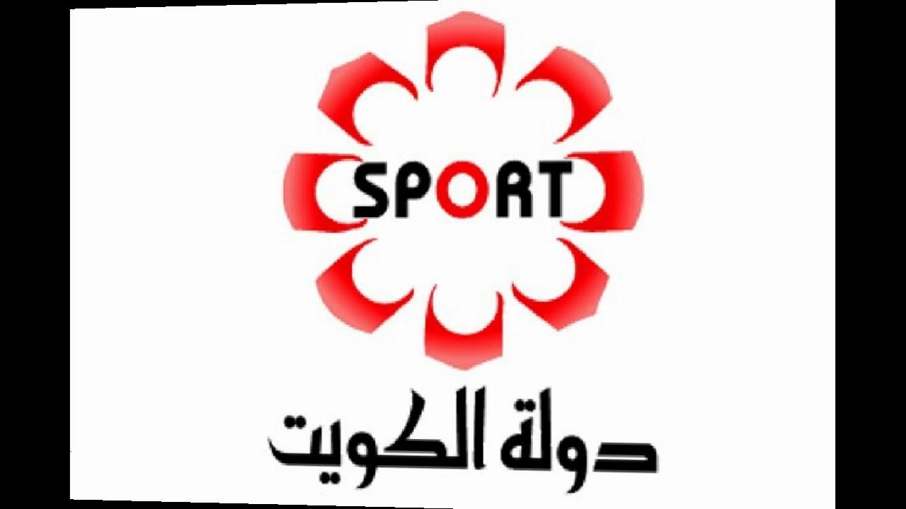بالصور تردد قناة الكويت , اجدد تردد لقناة الكويت 1089 1