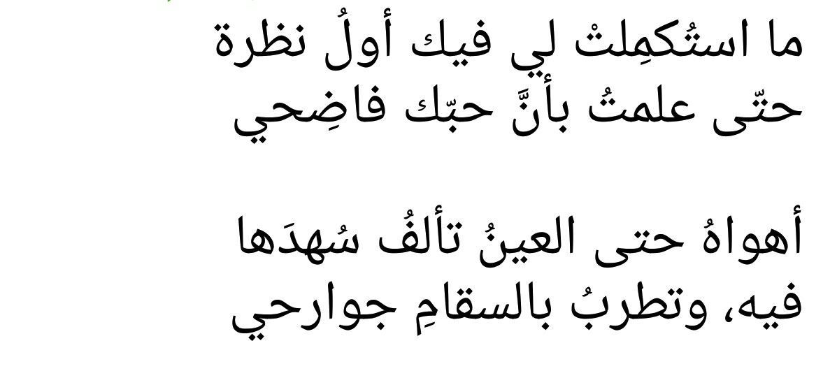 بالصور كلمات غزل , عبارات غزل للحبيبه 1094 10