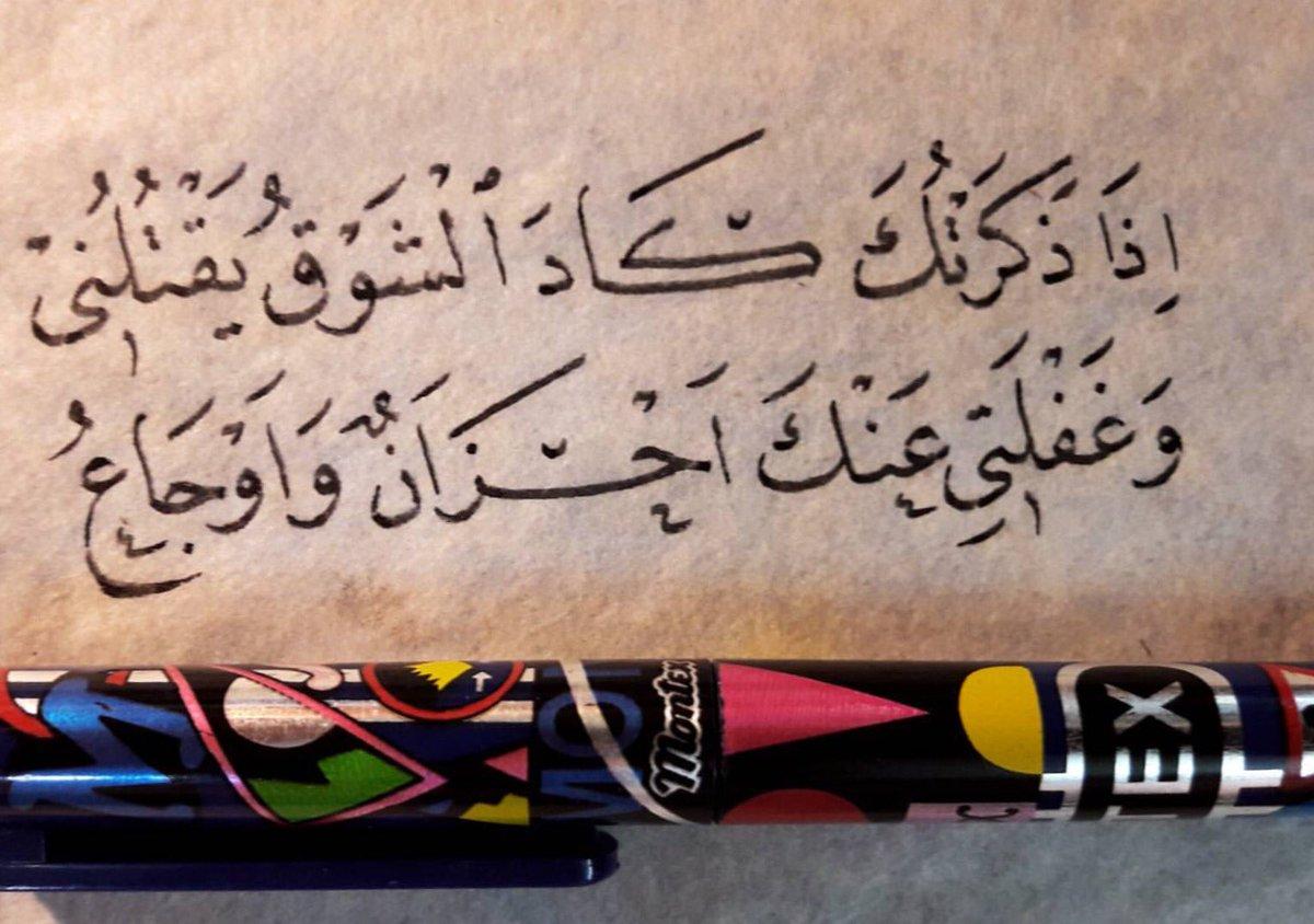 بالصور كلمات غزل , عبارات غزل للحبيبه 1094 13
