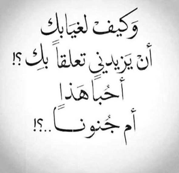 بالصور كلمات غزل , عبارات غزل للحبيبه 1094 2