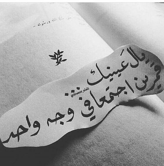 بالصور كلمات غزل , عبارات غزل للحبيبه 1094 3