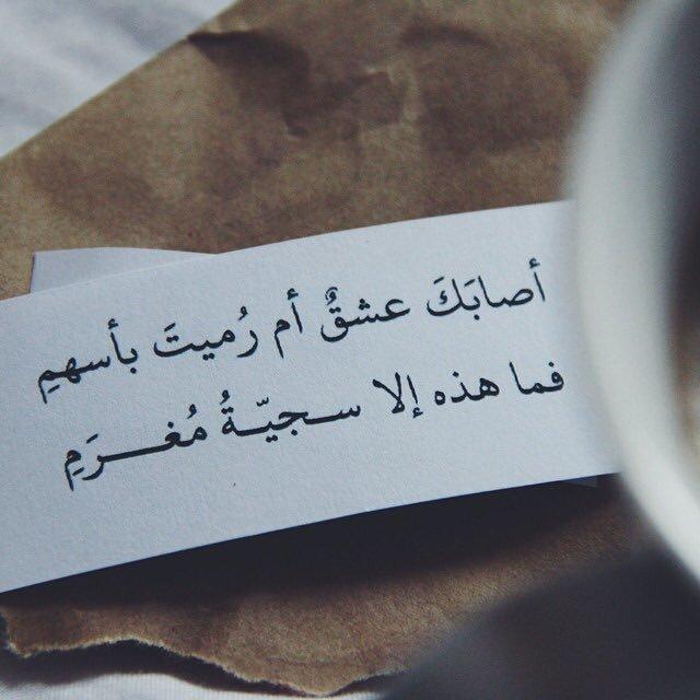 بالصور كلمات غزل , عبارات غزل للحبيبه 1094 6