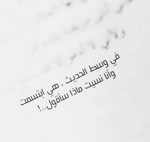 بالصور كلمات غزل , عبارات غزل للحبيبه 1094 7