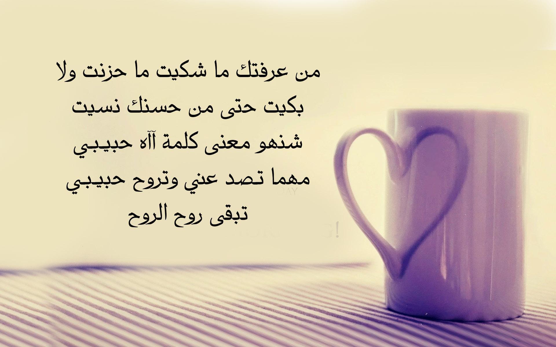 بالصور حب وعشق وغرام , اجمل الاحاسيس و المشاعر 1107 1