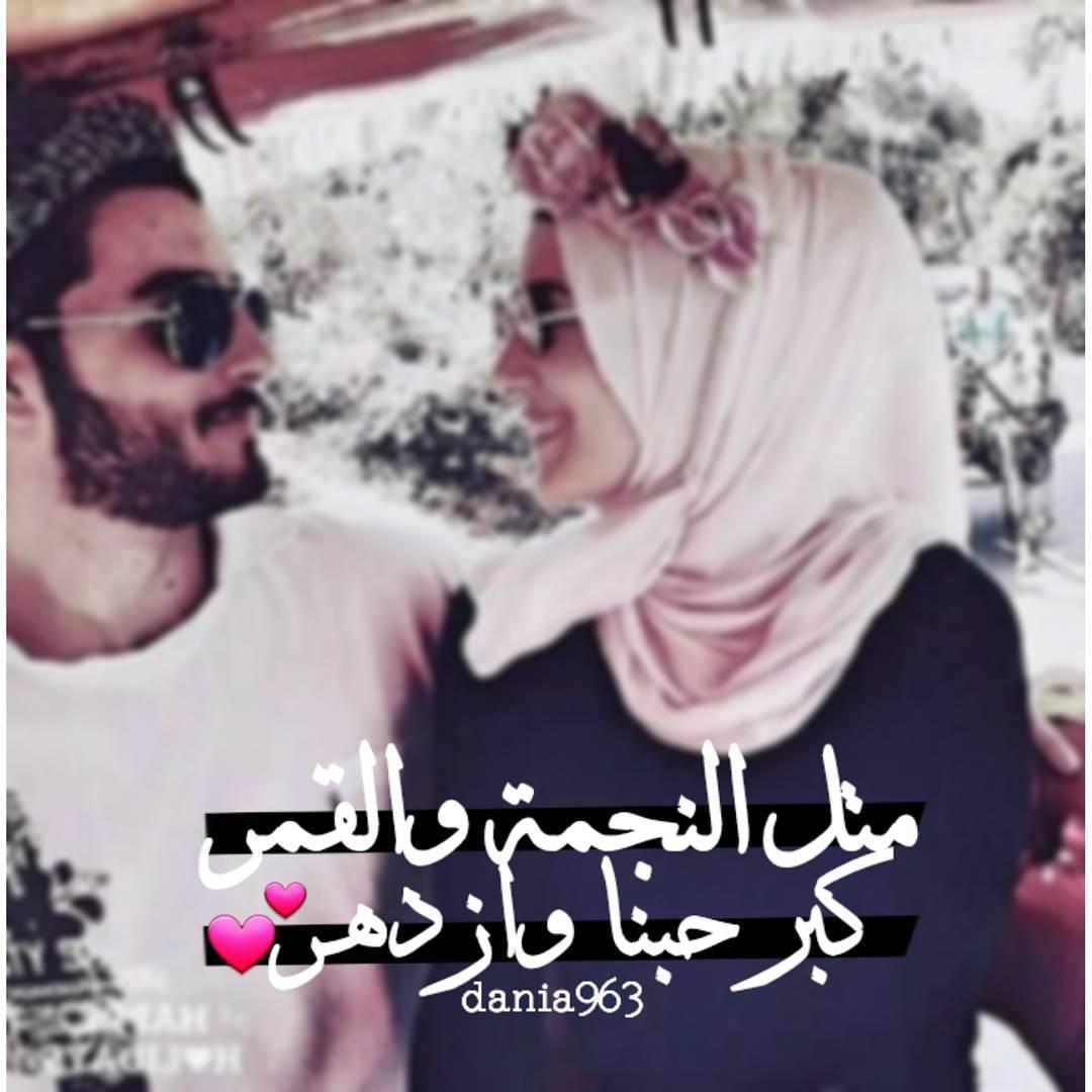 بالصور حب وعشق وغرام , اجمل الاحاسيس و المشاعر 1107 3