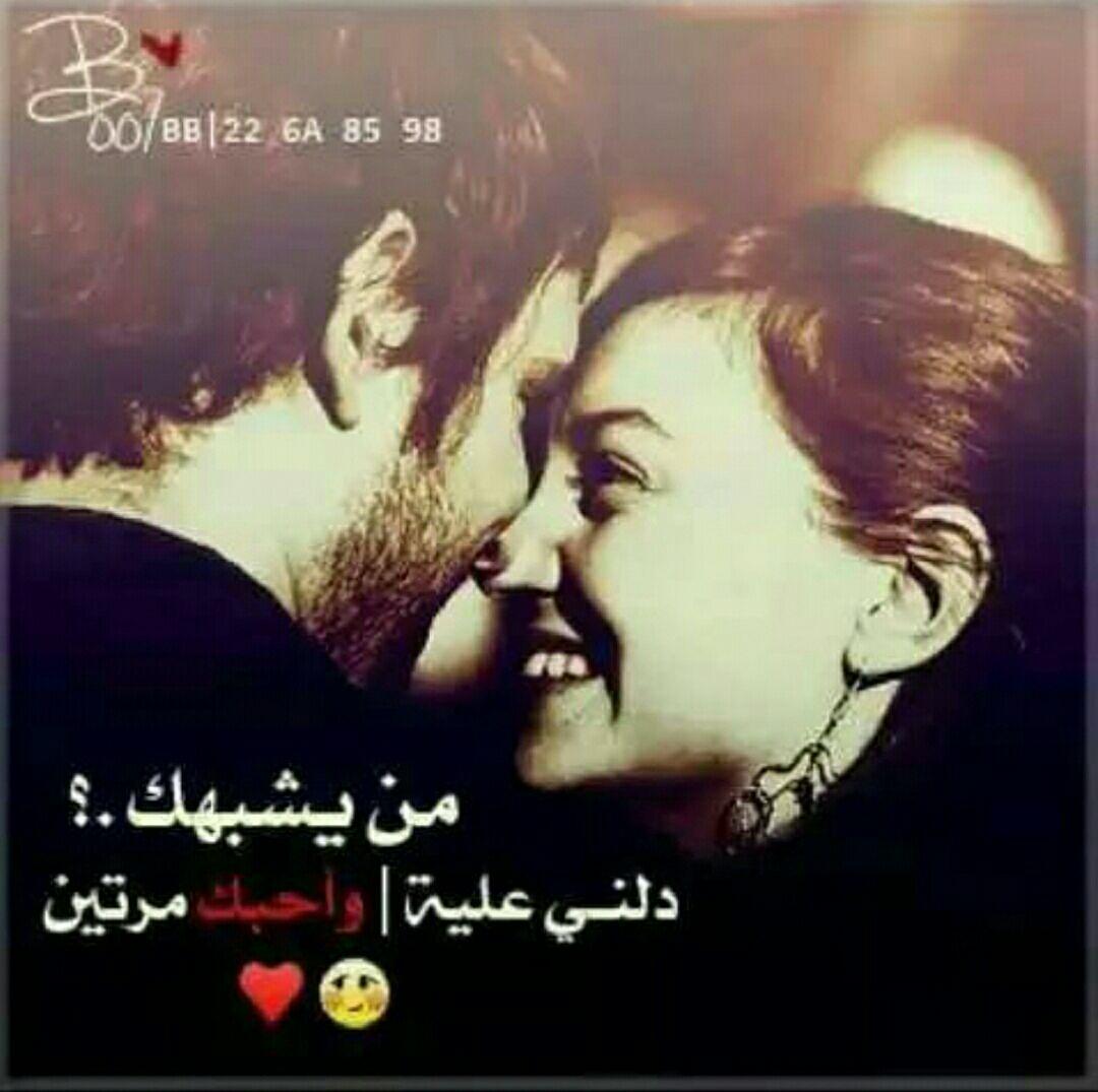 بالصور حب وعشق وغرام , اجمل الاحاسيس و المشاعر 1107 4