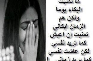 صوره اقوى شعر حزين , اجمل ما قيل من اشعار في الحزن