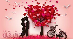 رسائل حب رومانسية 2019 اجمل رسائل الحب والرومانسية قصيرة للعشاق , اجمل رسائل للعشاق