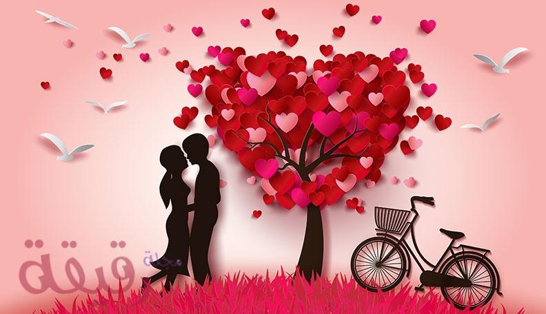 صوره رسائل حب رومانسية 2018 اجمل رسائل الحب والرومانسية قصيرة للعشاق , اجمل رسائل للعشاق
