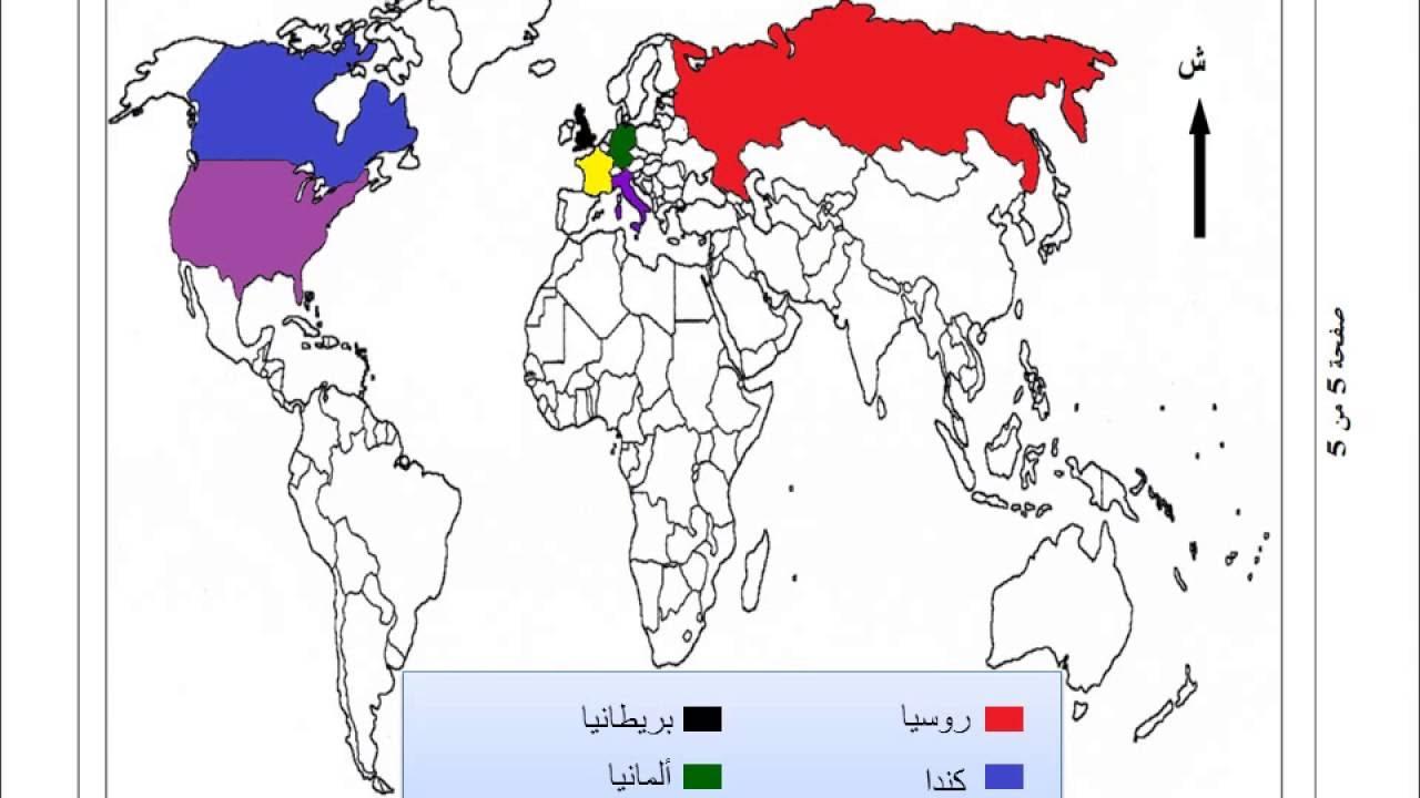 صوره خريطة العالم صماء , من لاتعرفة عن خريطة العالم معلومات سوف تزهلك